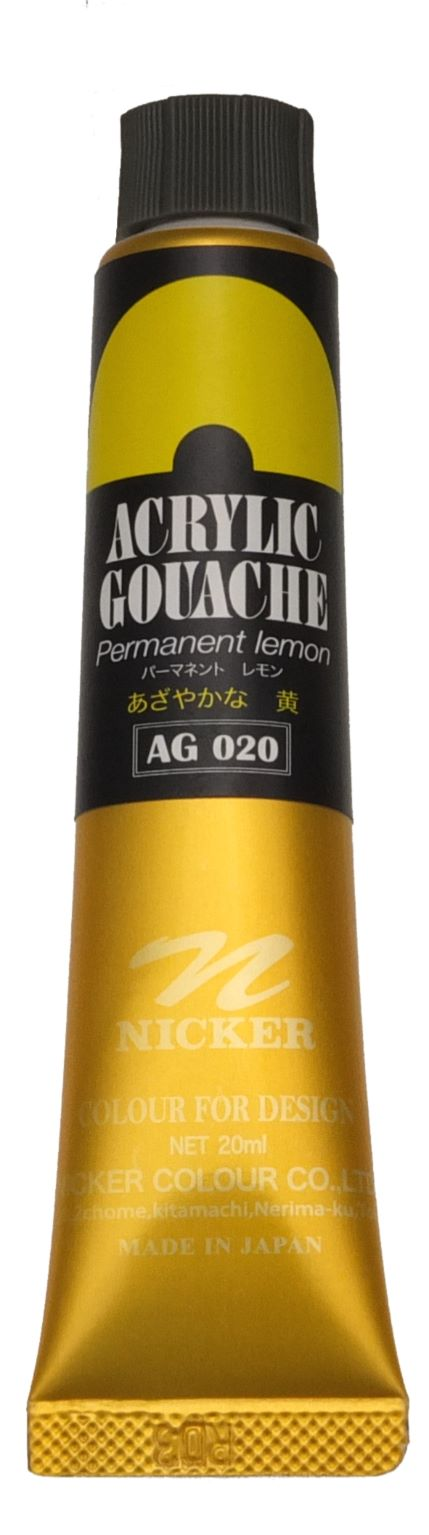 <Discontinued> ACRYLIC GOUACHE 20ml AG020 PERMANENT LEMON