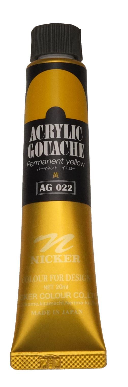 ACRYLIC GOUACHE 20ml AG022 PERMANENT YELLOW