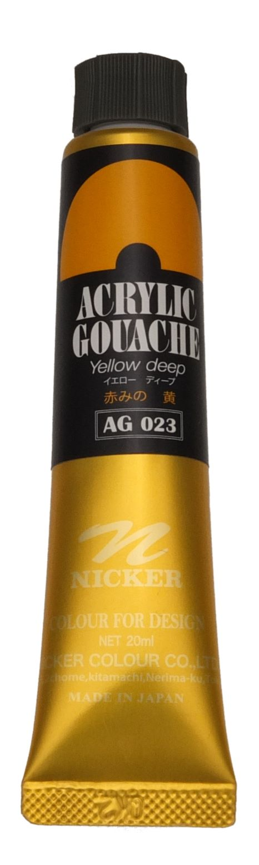 ACRYLIC GOUACHE 20ml AG023 YELLOW DEEP
