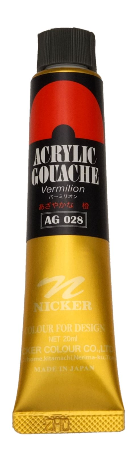 ACRYLIC GOUACHE 20ml AG028 VERMILION