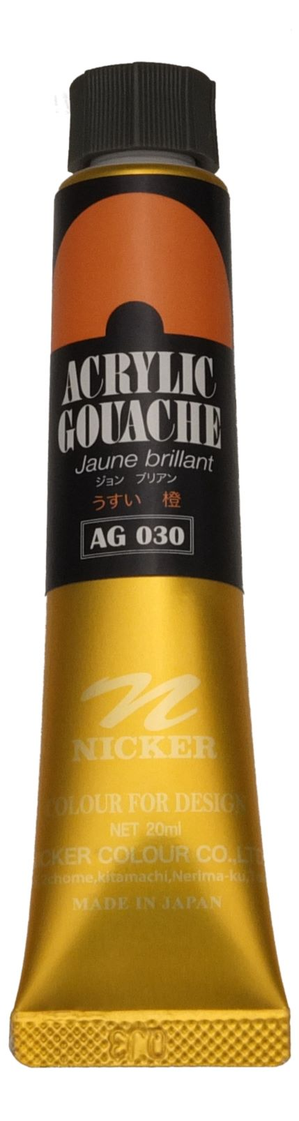ACRYLIC GOUACHE 20ml AG030 JAUNE BRILLANT