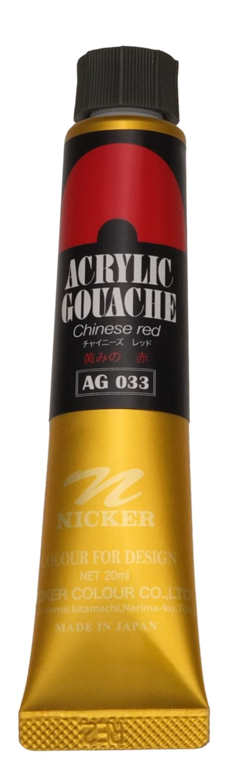 ACRYLIC GOUACHE 20ml AG033 CHINESE RED