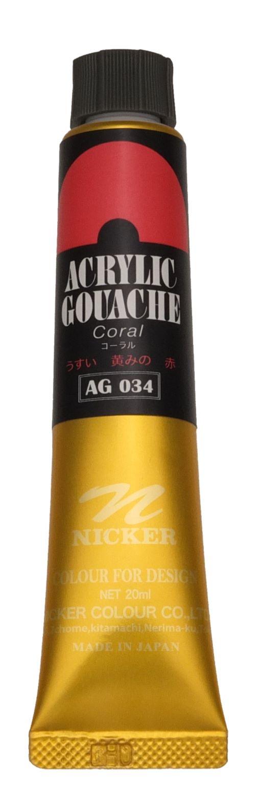 <Discontinued> ACRYLIC GOUACHE 20ml AG034 CORAL