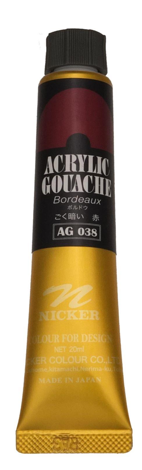 ACRYLIC GOUACHE 20ml AG038 BORDEAUX