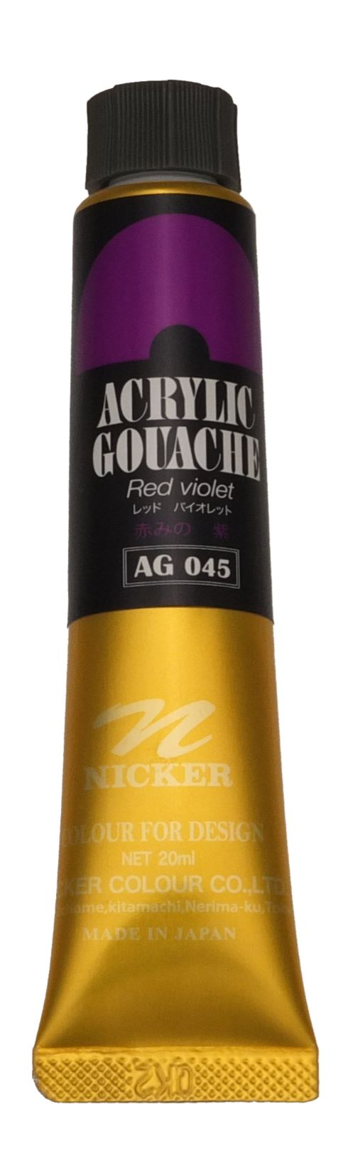 <Discontinued> ACRYLIC GOUACHE 20ml AG045 RED VIOLET