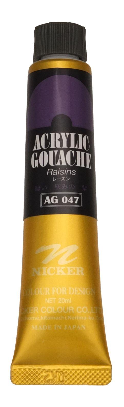 <Discontinued> ACRYLIC GOUACHE 20ml AG047 RAISINS