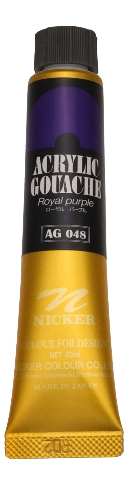 ACRYLIC GOUACHE 20ml AG048 ROYAL PURPLE