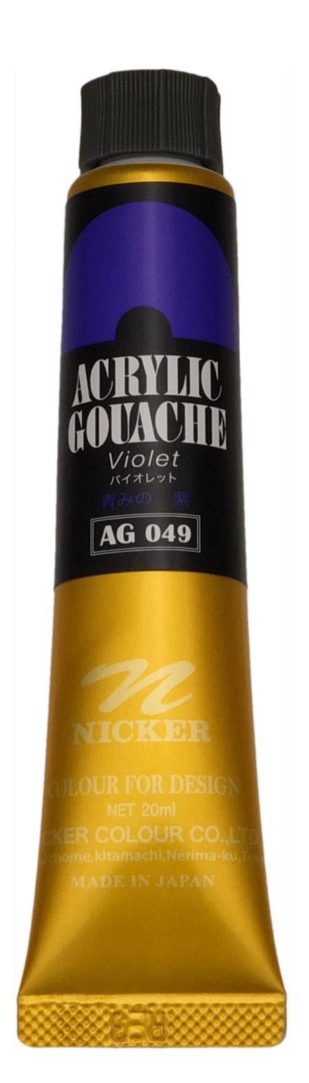 ACRYLIC GOUACHE 20ml AG049 VIOLET