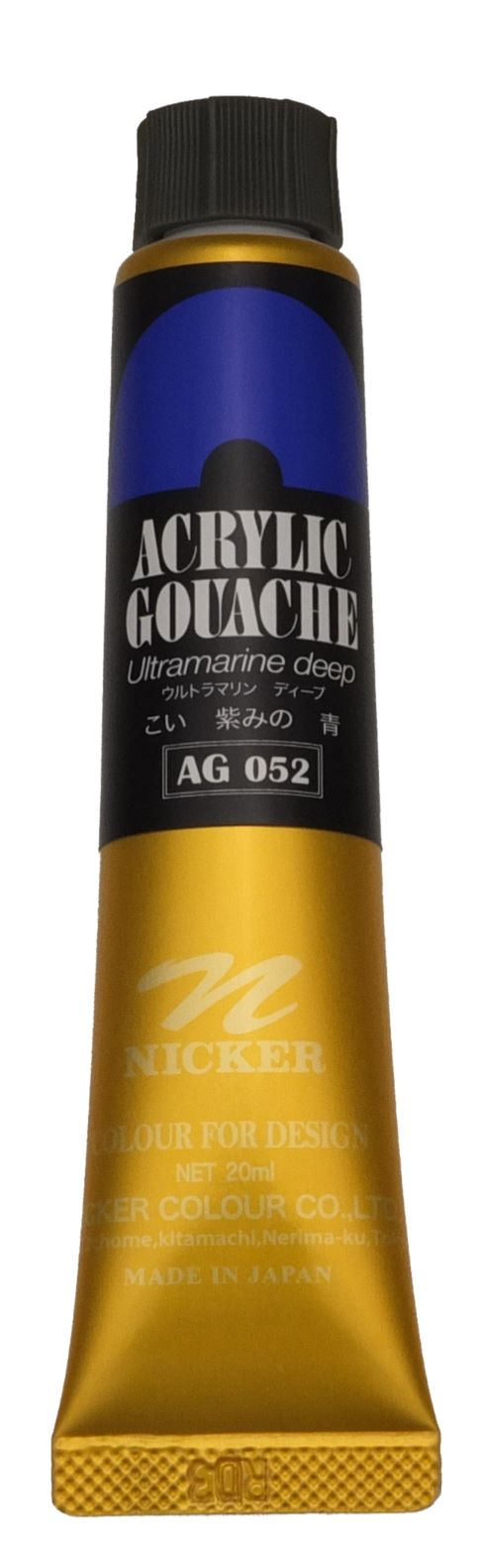<Discontinued> ACRYLIC GOUACHE 20ml AG052 ULTRAMARINE DEEP