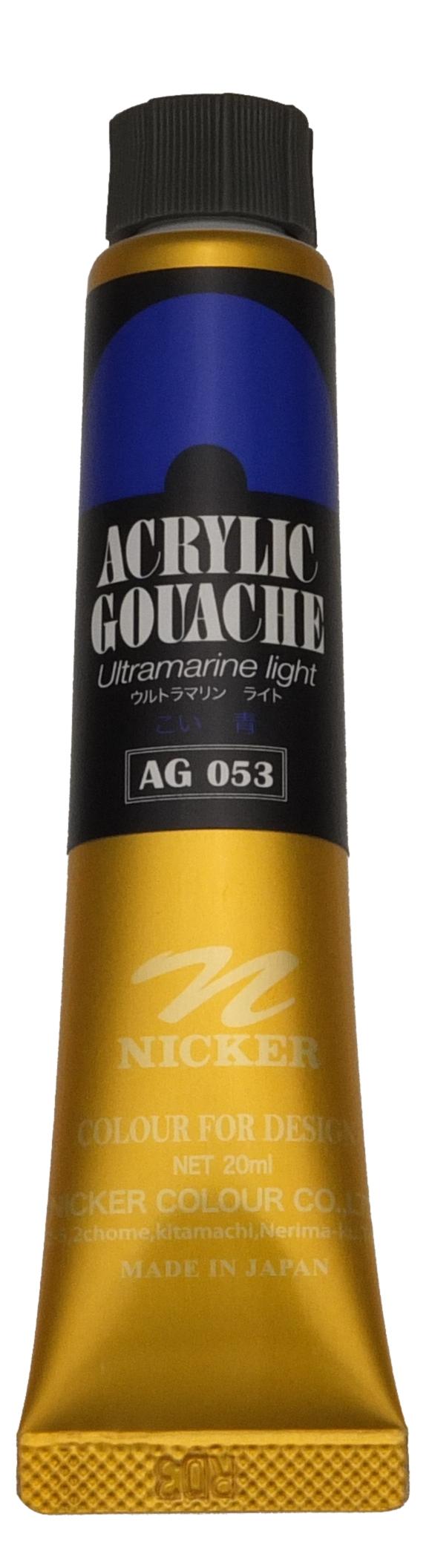 ACRYLIC GOUACHE 20ml AG053 ULTRAMARINE LIGHT
