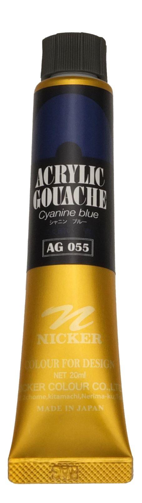 ACRYLIC GOUACHE 20ml AG055 CYANINE BLUE