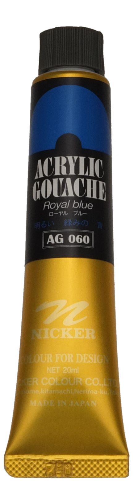 ACRYLIC GOUACHE 20ml AG060 ROYAL BLUE