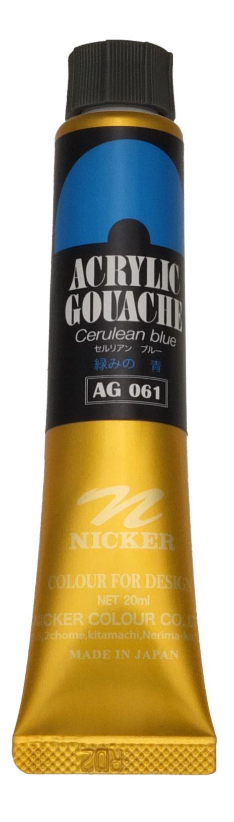 ACRYLIC GOUACHE 20ml AG061 CERULEAN BLUE