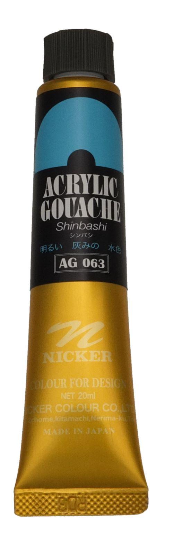 ACRYLIC GOUACHE 20ml AG063 SHINBASHI