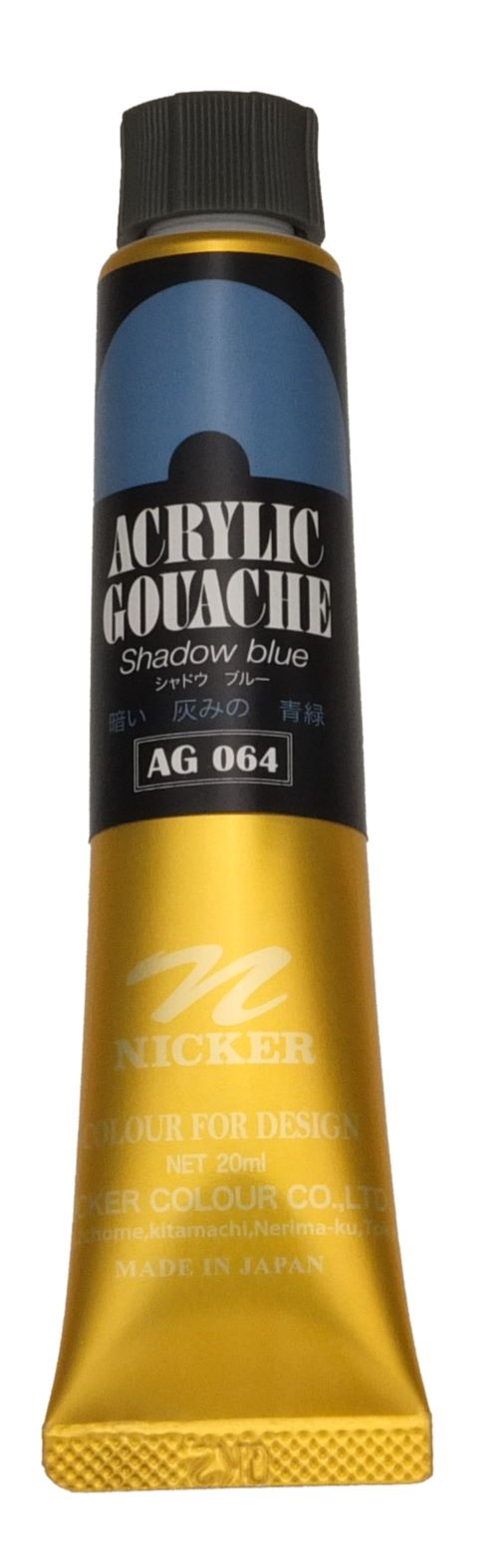 <Discontinued> ACRYLIC GOUACHE 20ml AG064 SHADOW BLUE