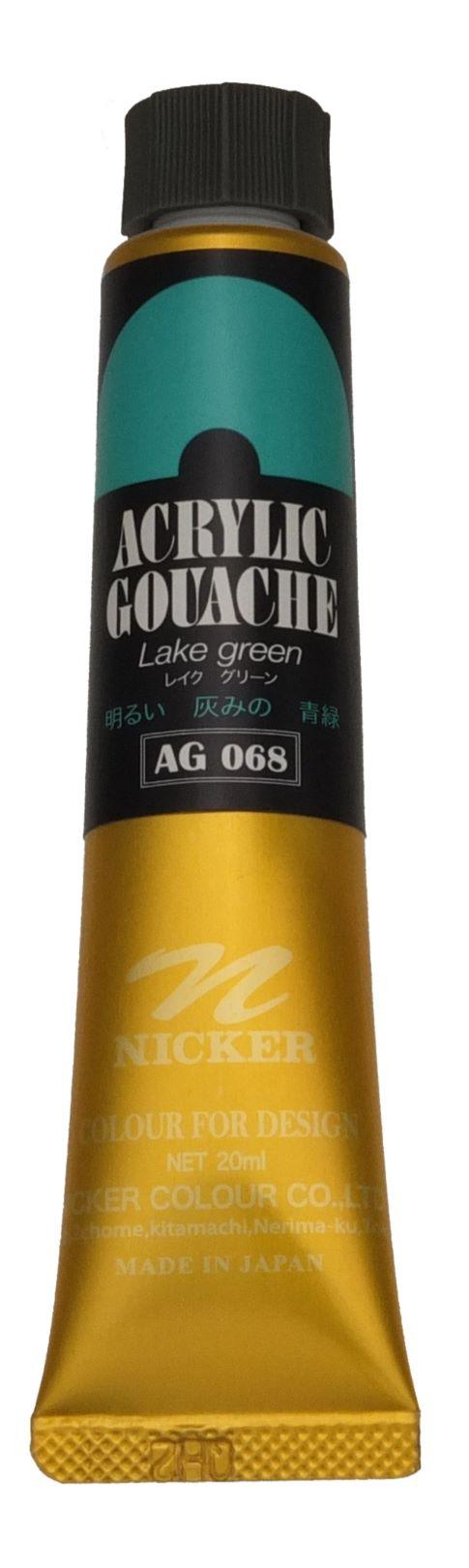 ACRYLIC GOUACHE 20ml AG068 LAKE GREEN