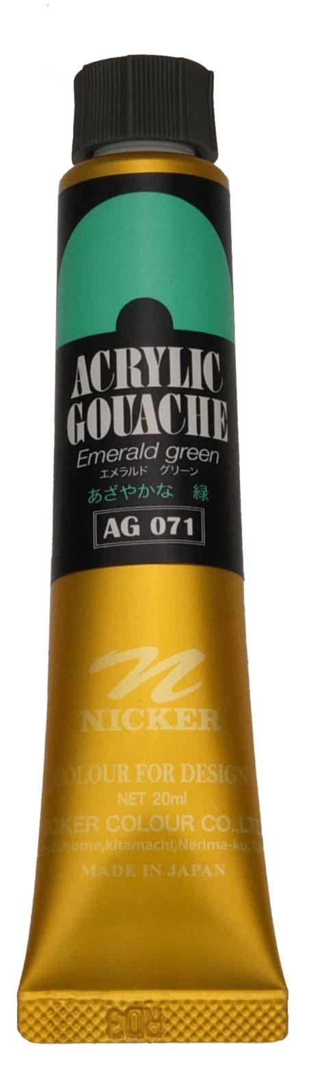 ACRYLIC GOUACHE 20ml AG071 EMERALD GREEN