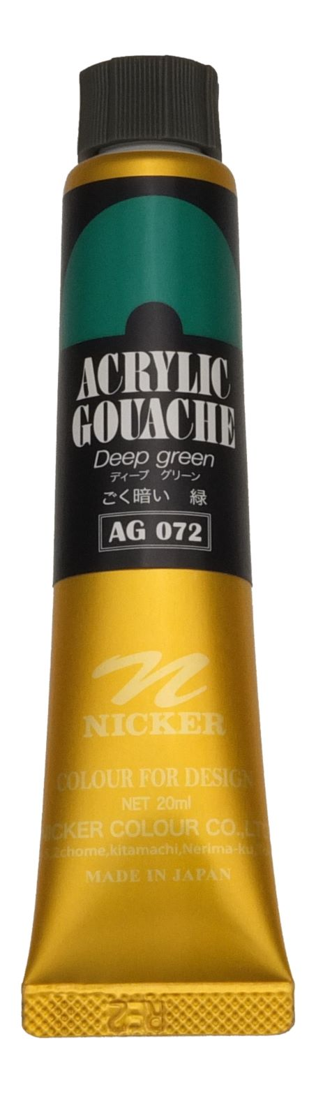 ACRYLIC GOUACHE 20ml AG072 DEEP GREEN