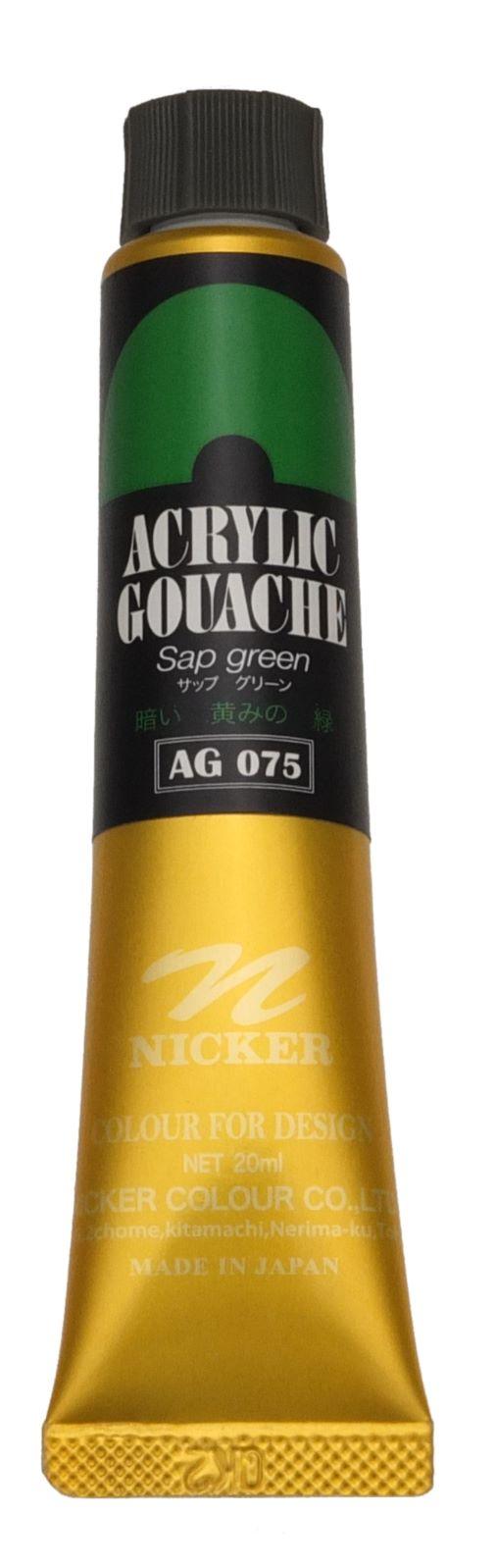 ACRYLIC GOUACHE 20ml AG075 SAP GREEN