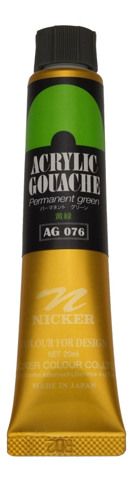 ACRYLIC GOUACHE 20ml AG076  PERMANENT GREEN
