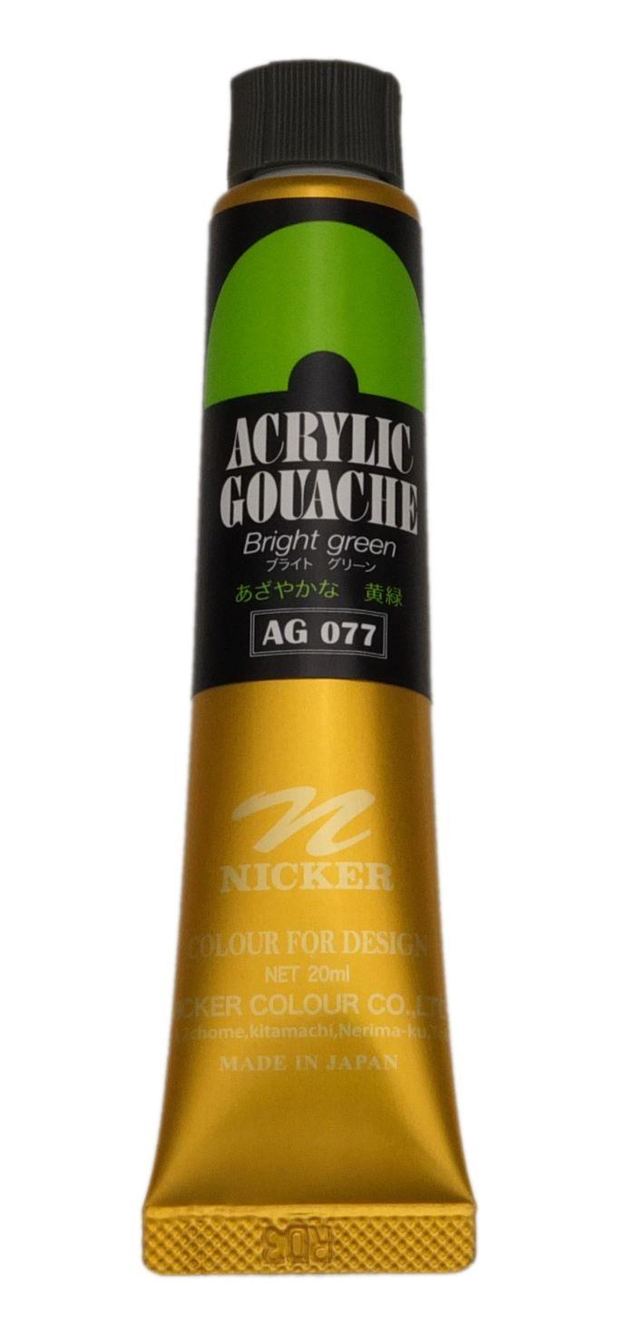ACRYLIC GOUACHE 20ml AG077 BRIGHT GREEN
