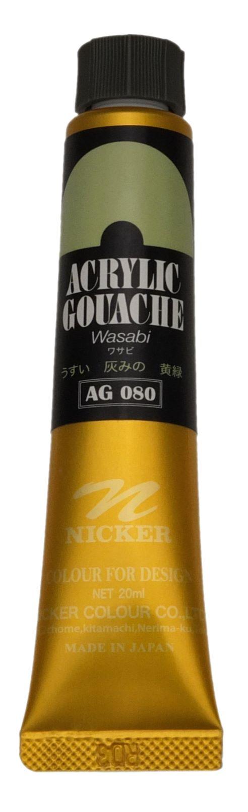 <Discontinued> ACRYLIC GOUACHE 20ml AG080 WASABI