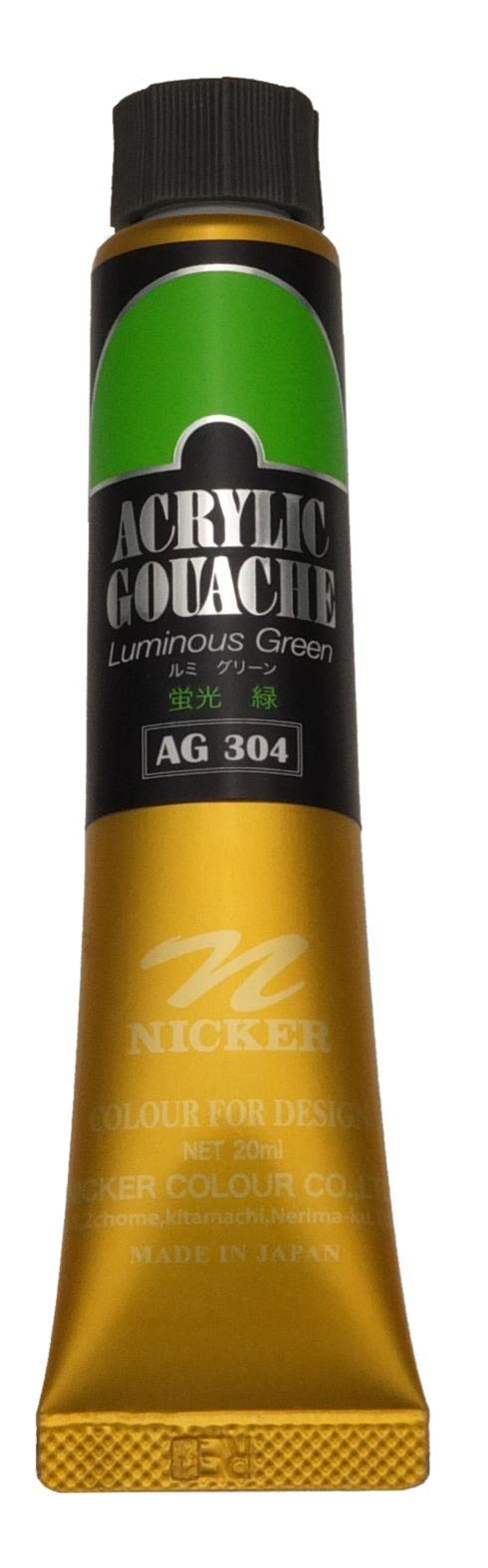 <Discontinued> ACRYLIC GOUACHE 20ml AG304 LUMINOUS GREEN