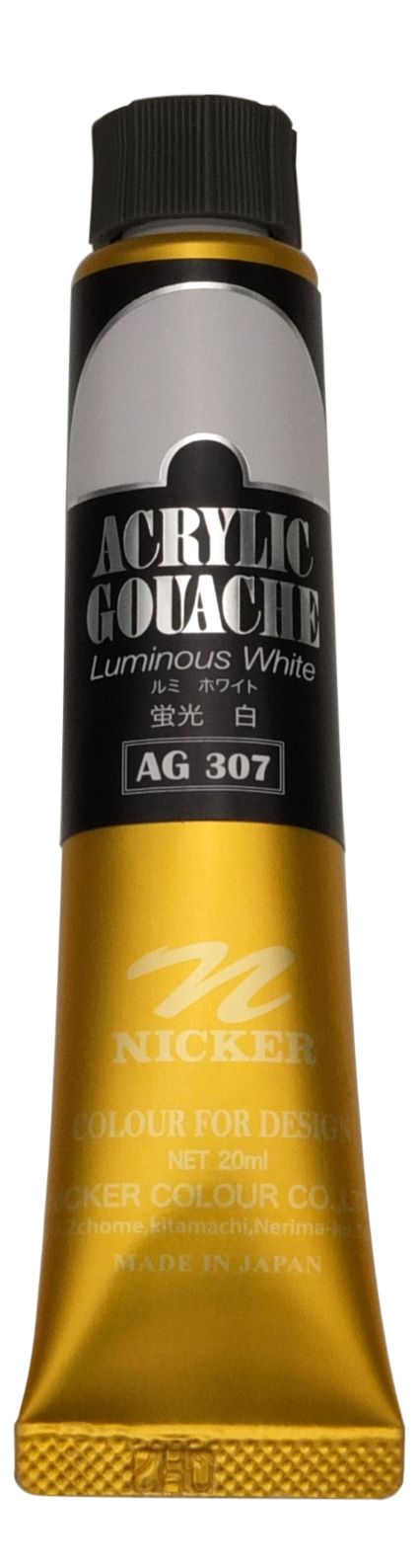 <Discontinued> ACRYLIC GOUACHE 20ml AG307 LUMINOUS WHITE