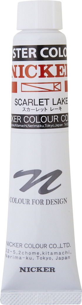 POSTER COLOUR 20ml 4 SCARLET LAKE