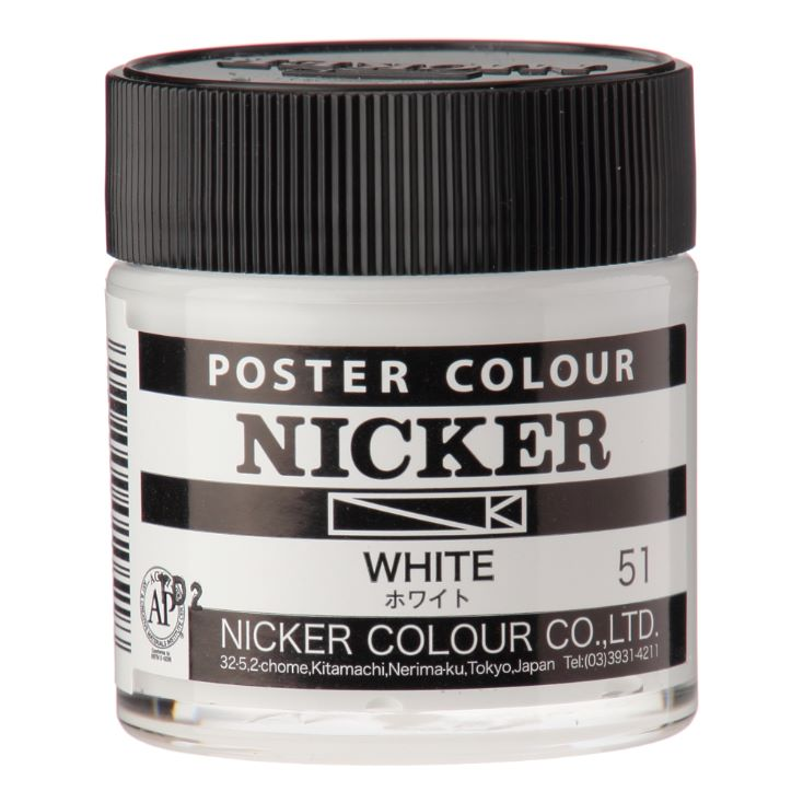 POSTER COLOUR 40ml 51 WHITE