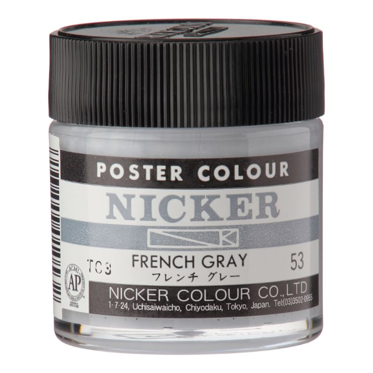 POSTER COLOUR 40ml 53 FRENCH GRAY