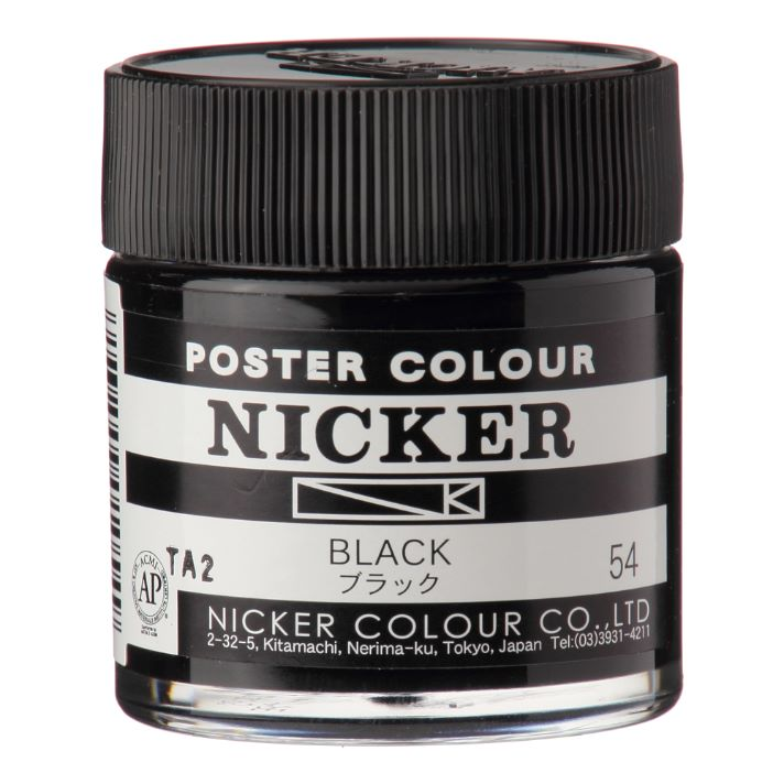 POSTER COLOUR 40ml 54 BLACK