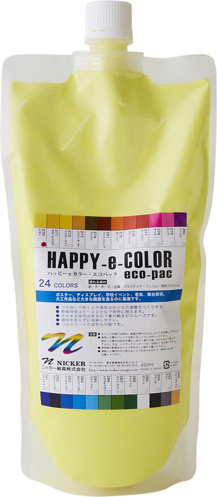 HAPPY e COLOR 450ml レモン