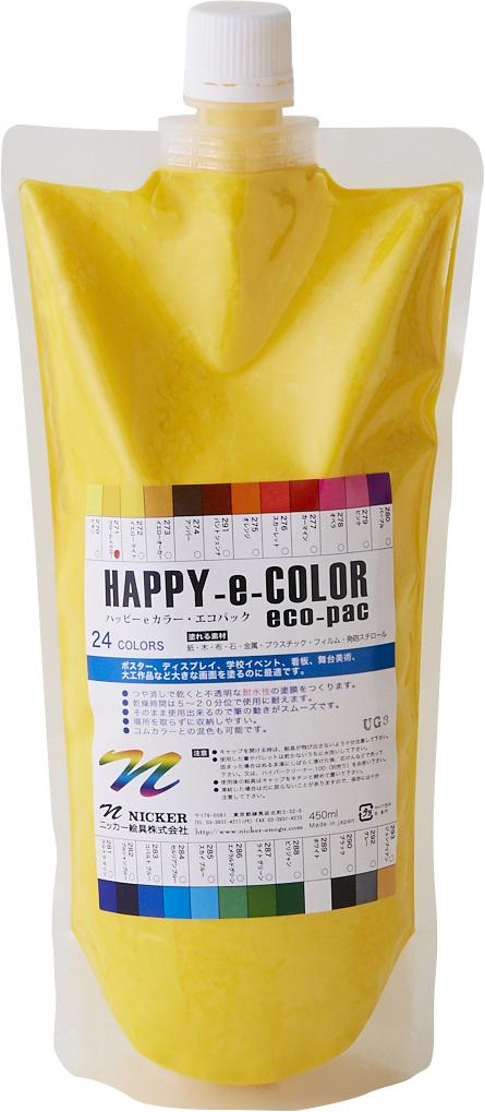 HAPPY e COLOR 450ml クロームイエロー