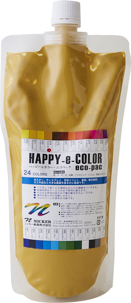 <Discontinued>HAPPY e COLOR 450ml イエローオーカー
