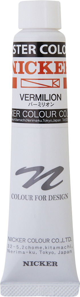 POSTER COLOUR 20ml 5 VERMILION