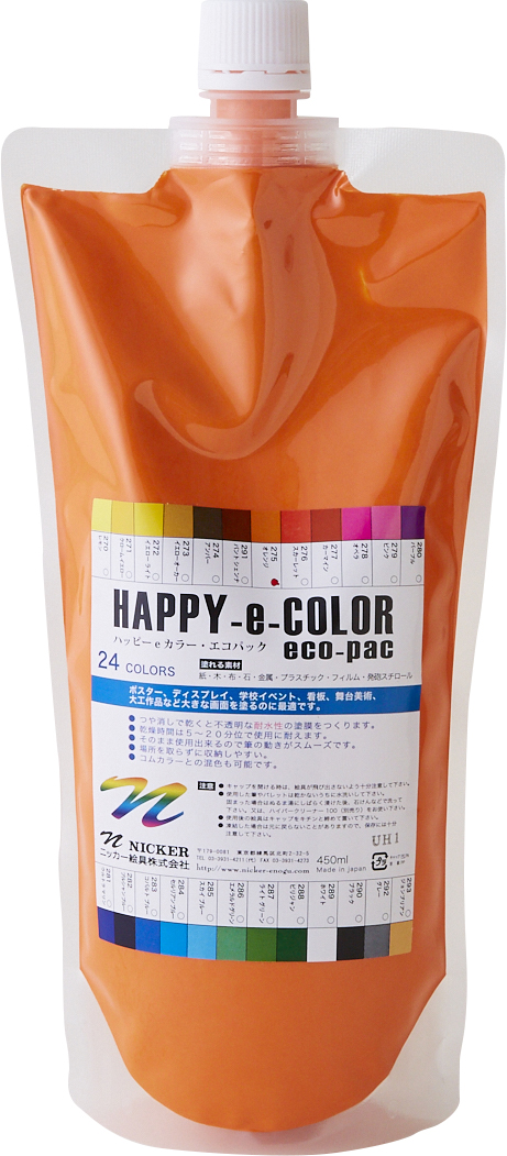 HAPPY e COLOR 450ml オレンジ