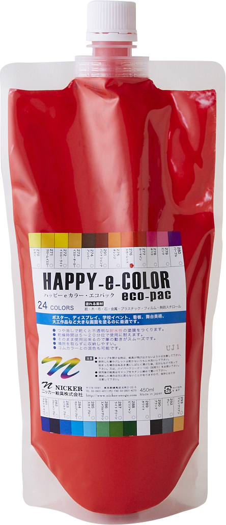 HAPPY e COLOR 450ml スカーレット