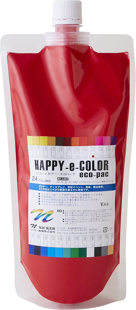HAPPY e COLOR 450ml カーマイン