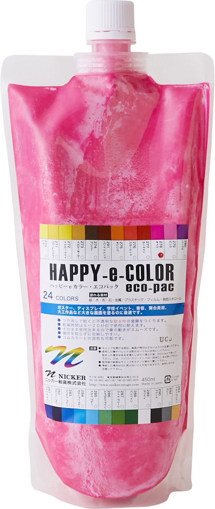 HAPPY e COLOR 450ml オペラ