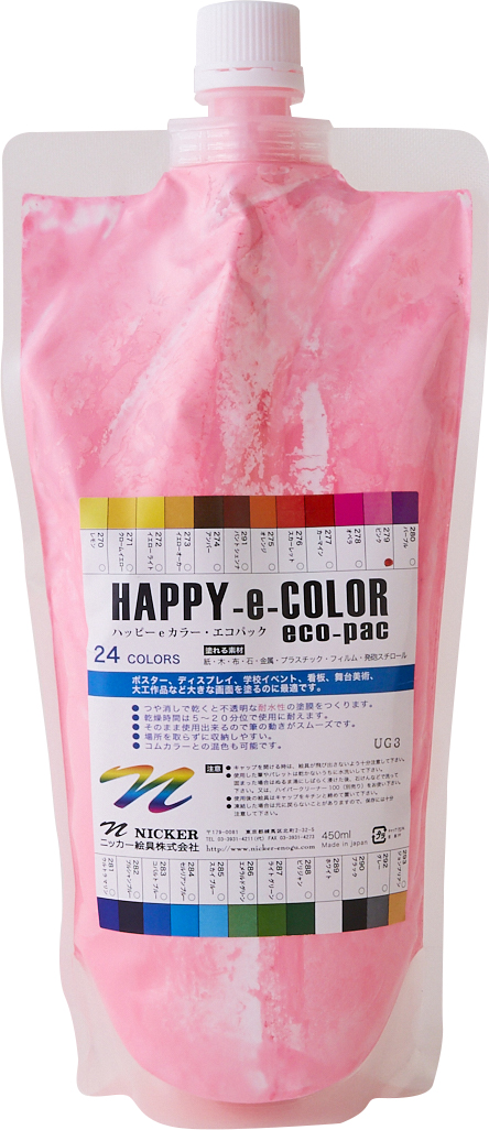 HAPPY e COLOR 450ml ピンク
