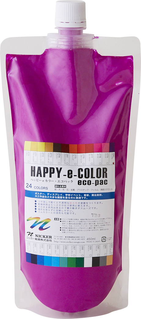 HAPPY e COLOR 450ml パープル