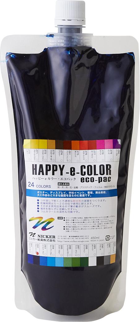 <Discontinued>HAPPY e COLOR 450ml プルシャンブルー