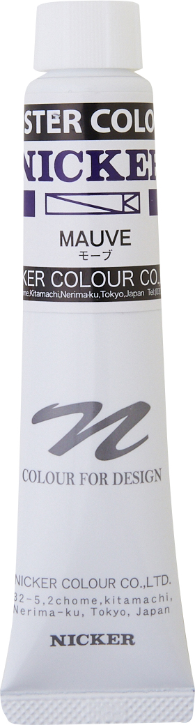 POSTER COLOUR 20ml 9 MAUVE