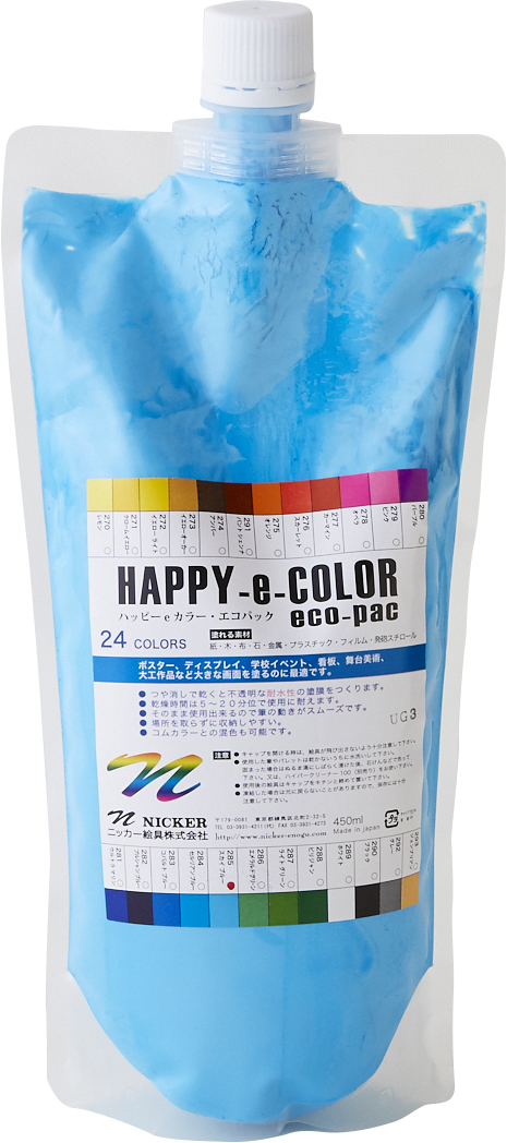 HAPPY e COLOR 450ml スカイブルー