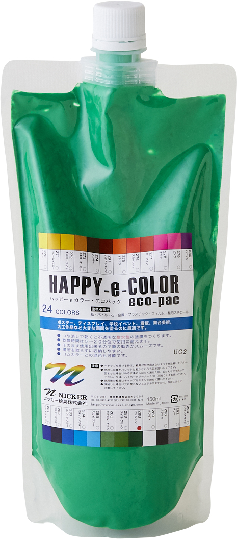 HAPPY e COLOR 450ml ビリジャン