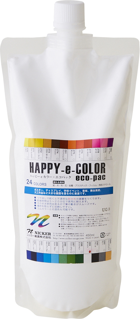 HAPPY e COLOR 450ml ホワイト