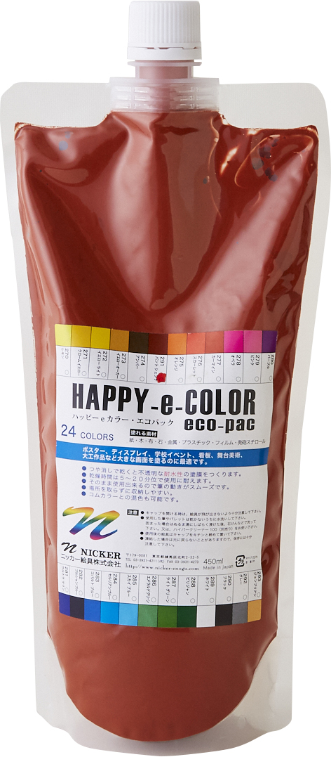 <Discontinued>HAPPY e COLOR 450ml バントシェンナ