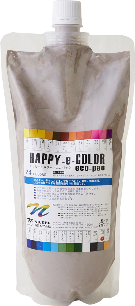 HAPPY e COLOR 450ml グレー