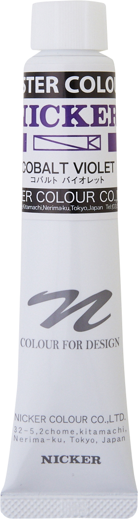POSTER COLOUR 20ml 10 COBALT VIOLET